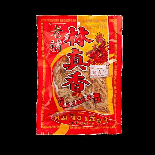 林真香豬肉鬆 - 100g
