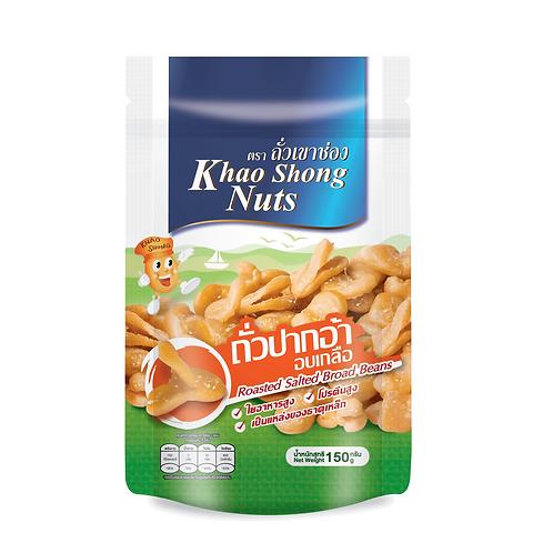Khao Shong 烤鹽味蠶豆 150克