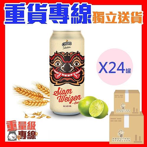【重量級】Cheers 泰星精選白啤酒巨罐裝490毫升 (原箱24罐)