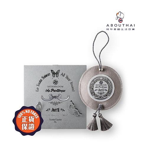 Bath & Bloom 四月香囊(晨間花香) April scented sachet