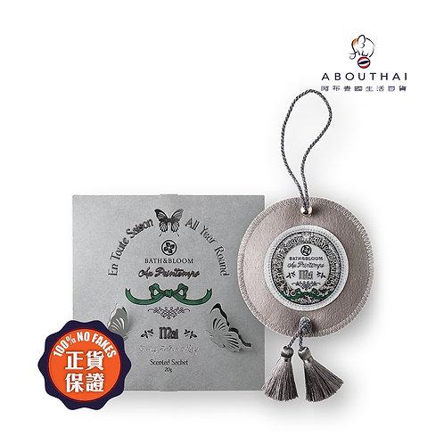 Bath & Bloom 五月香囊(草本清香) May scented sachet