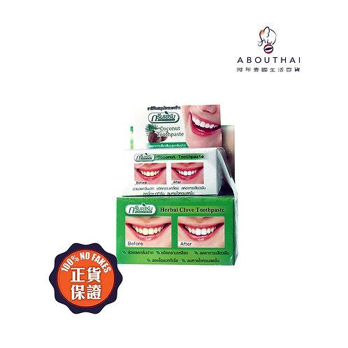 Green Herb 天然丁香美白牙膏(盒裝)  Clove Toothpaste 25g