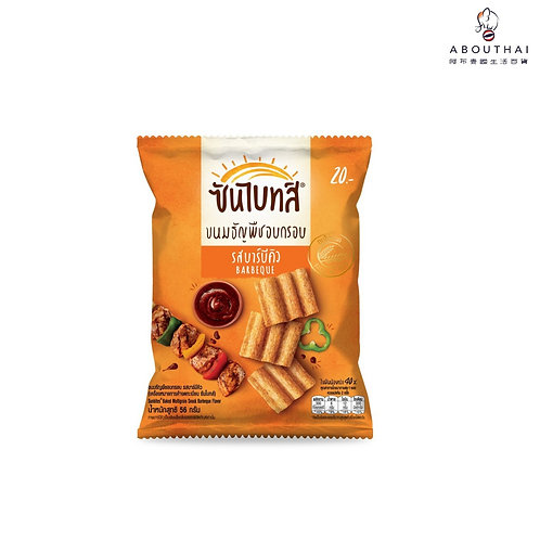 SUNBITES 燒烤味穀物脆片 56克