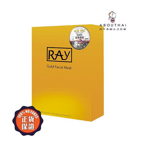 RAY妝蕾泰國蠶絲面膜(金)  GOLD FACIAL MASK