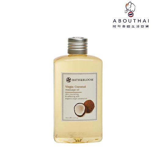 Bath & Bloom 椰子油按摩油 Virgin Coconut massage oil 170ml