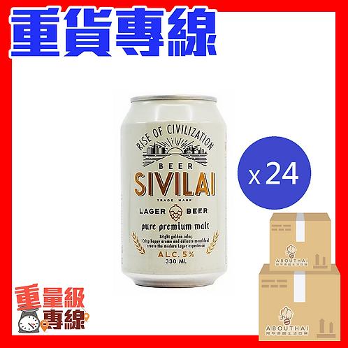 【重量級】Sivilai 曼谷優質純釀啤酒 330毫升(原箱24罐)