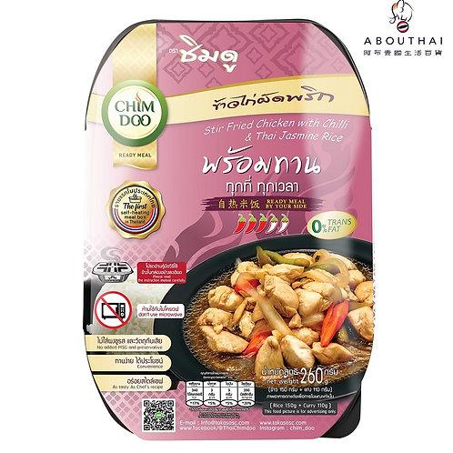 CHIM DOO 自熱飯盒-泰國茉莉香米配辣椒炒雞即食飯 260g