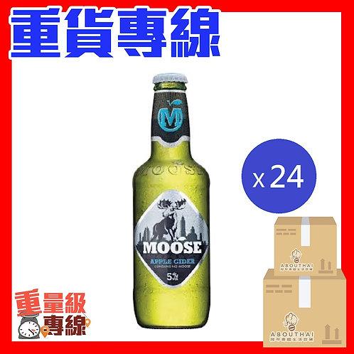 【重量級】Moose 泰國手工蘋果酒 330毫升 (原箱24枝)
