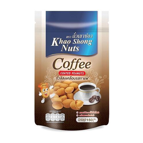 Khao Shong 咖啡味花生豆 150克