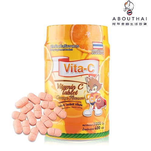 Vita-C 維他命C片 - 橙味 1000粒(EXP:12/2020)