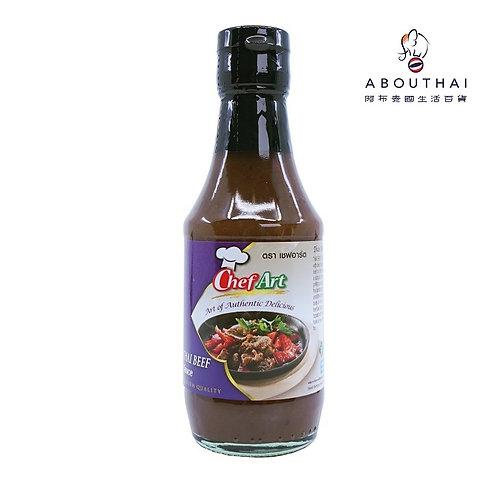 Chef Art 泰式炒牛肉醬 230g