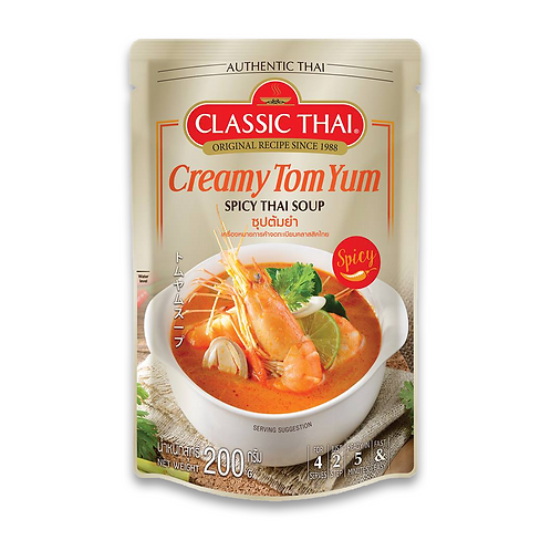 Classic Thai 泰式辣冬蔭公湯 200克