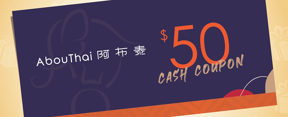 阿布泰$50現金券(1套10張)