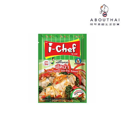 Healthy Boy I-Chef 泰式辣炒海解鮮醬50g