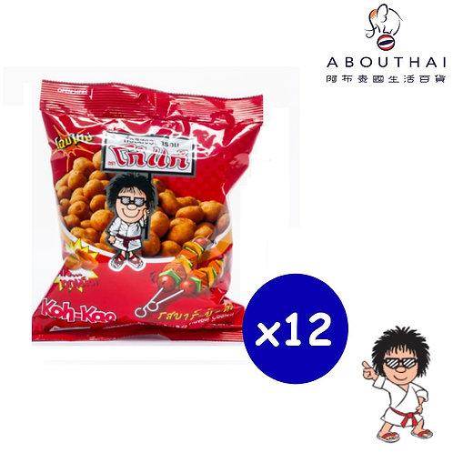 Koh Kae 大哥牌花生豆 BBQ味 17g 12包裝