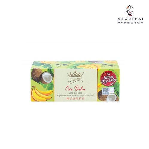 皇冠牌 椰子香蕉精霜 20g - 3個裝