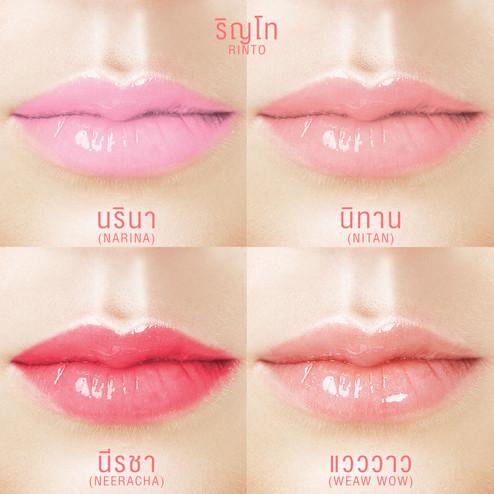 kajao-lips-reviews-28.jpg