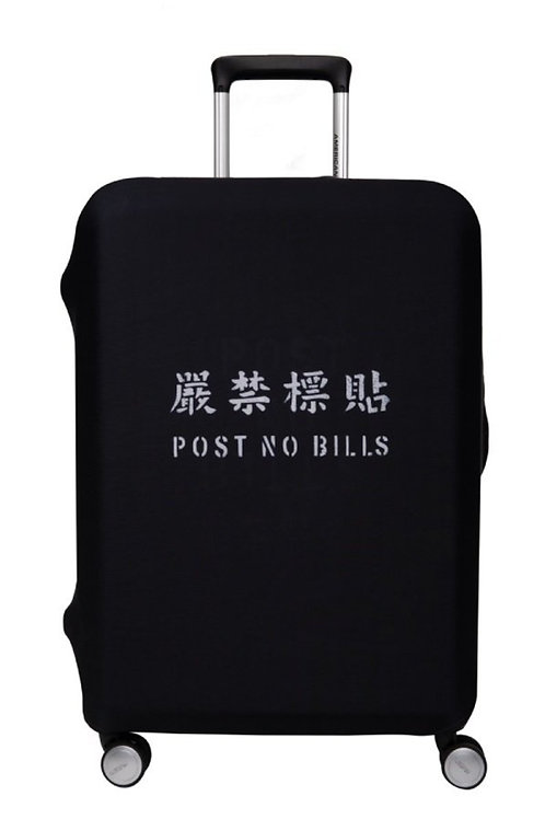 American Tourister I Come From HK 彈性【行李箱套】 - 嚴禁標貼