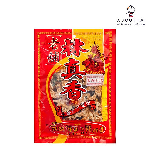 林真香豬肉鬆 - 紫菜味 (60g/100g)