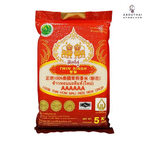 TWIN SINGH 雙獅泰國6A級100%茉莉香米 5公斤