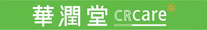 CRCare Logo Horizontal (4C).jpg
