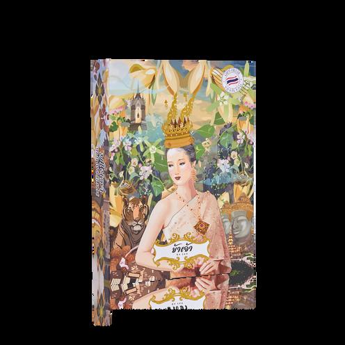 BOX-Manorah-1.png