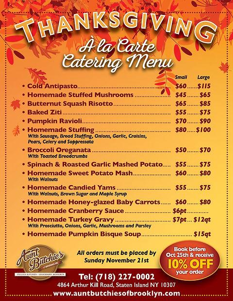 Aunt Butchies Thanksgiving Day A La Cart