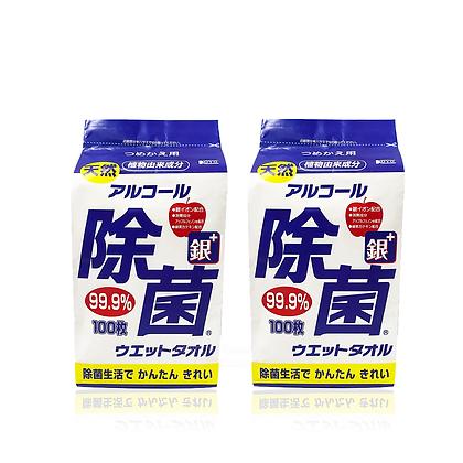 Koyo Kasei - Anti-Germ Sanitiser Refill X2