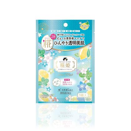 Kouji Hime - Cool Lemon Mint Mask
