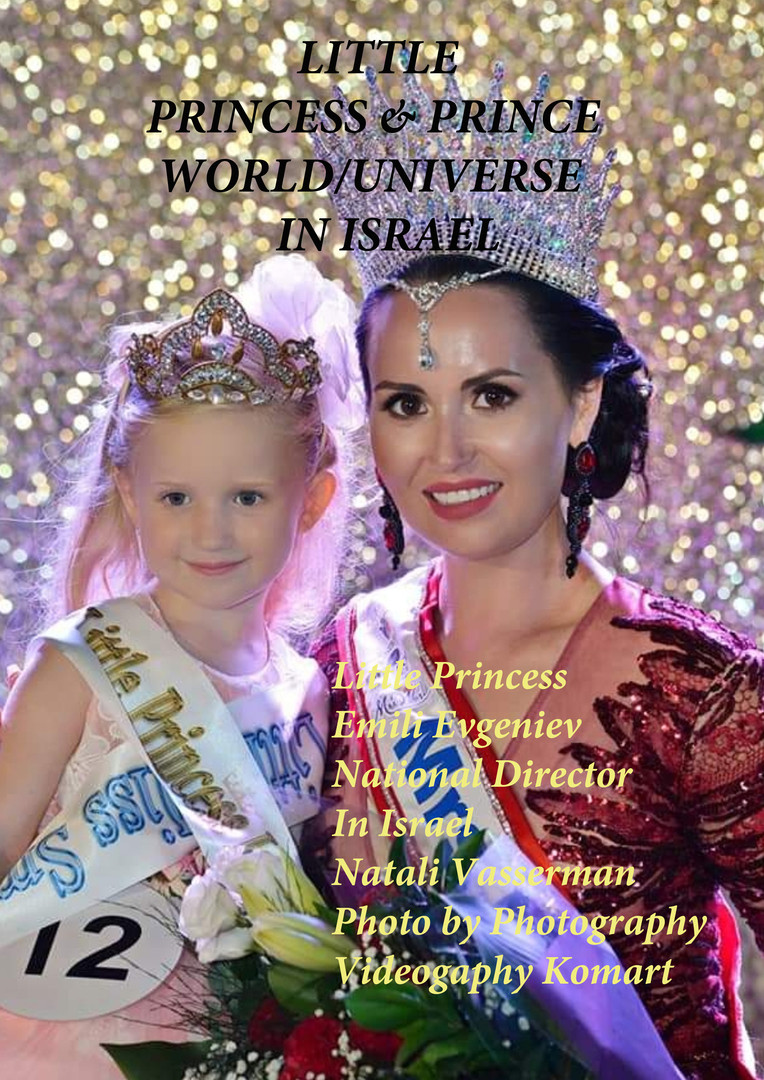 National Director in Israel Natali Vasserman & little Princess Emili Evgeniev