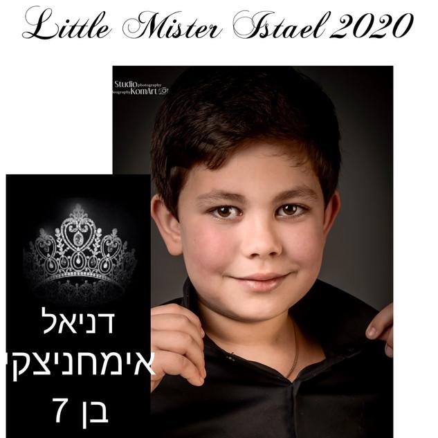 דניאל אימחניצקי בן 7