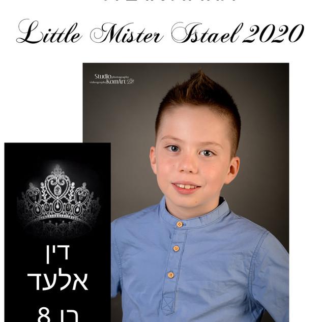 דין אלעד בן 8