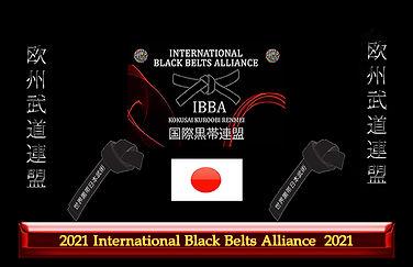 IBA retro Card 2021.jpg