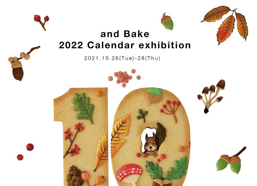 2022カレンダー横2.jpg