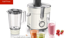 Philips Juicer Blender Lowest Price in Pakistan