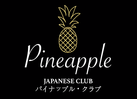 pineapple japanese club logo