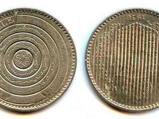 «Гашение» монет на территории Российской Федерации в период 1991 – 2013 годов