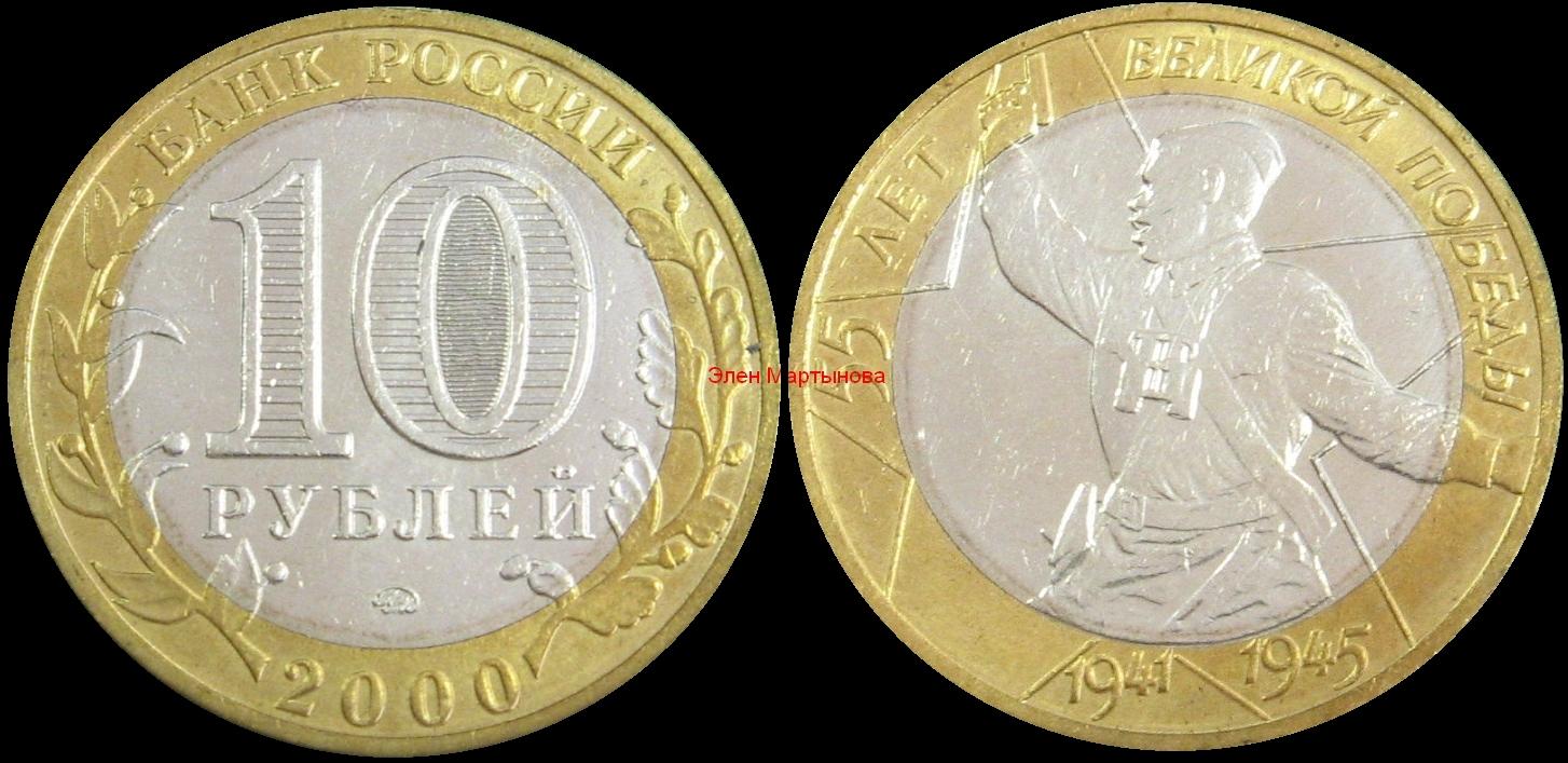 10р00 ММД Политрук