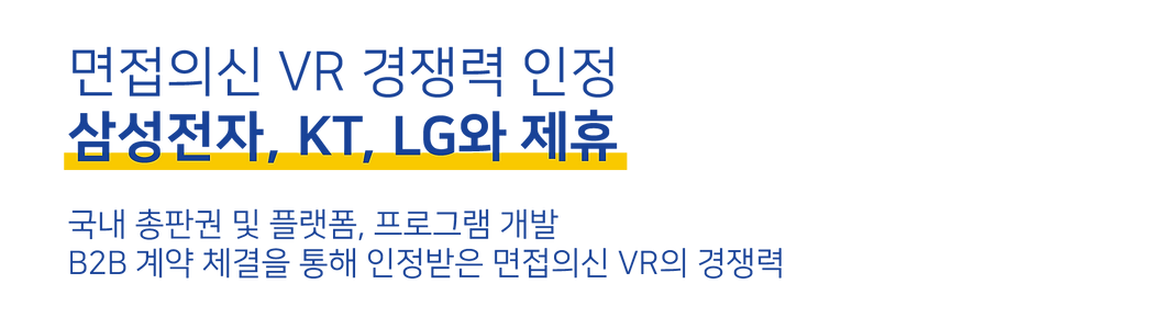 title_대지 1 사본 8.png
