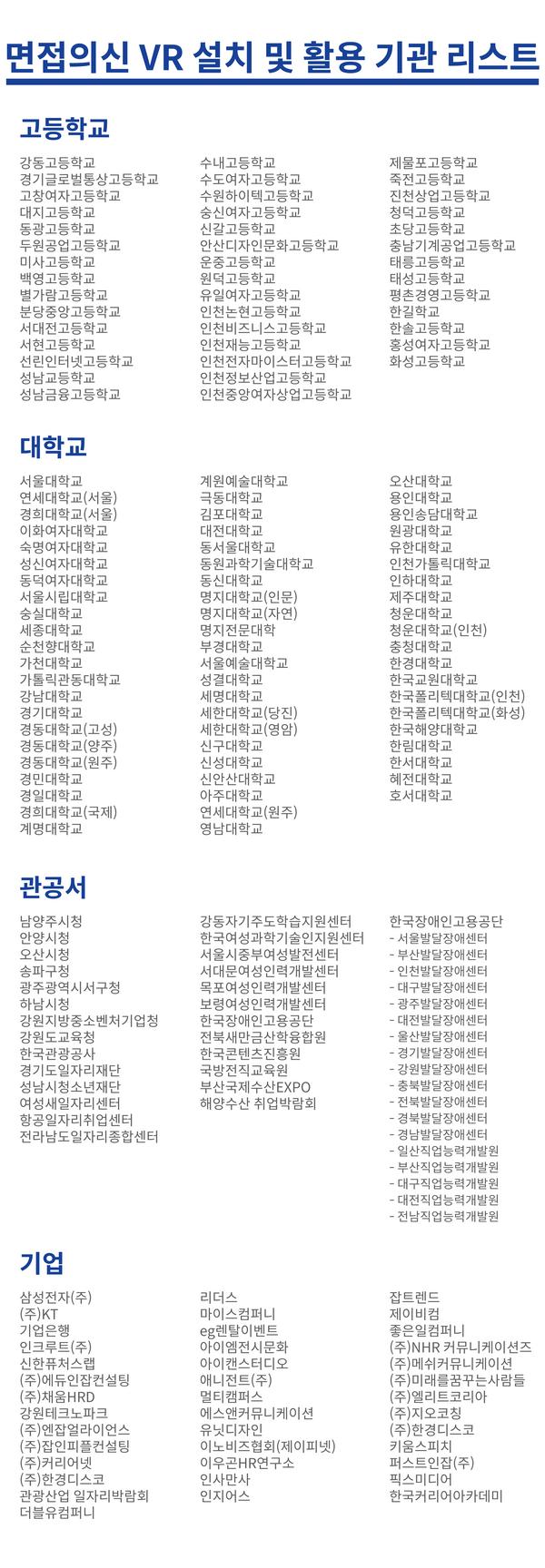 기관리스트(수정)-41.png