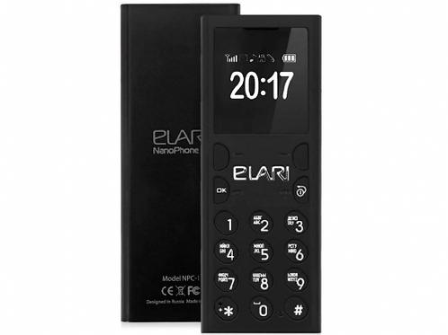 Elari Nanophone C-Black/English