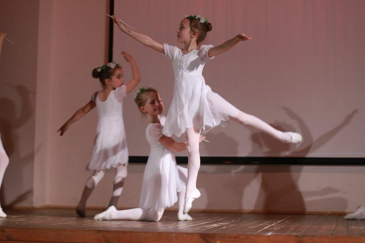 Танец Амурчиков
