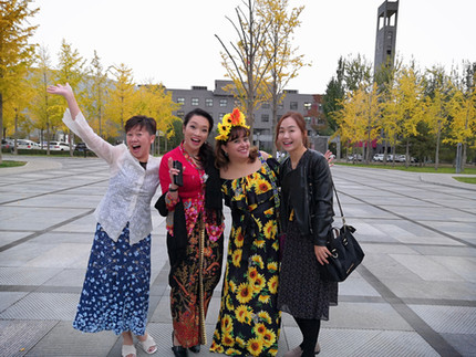 International Conference on Art Therapy Beijing 2019