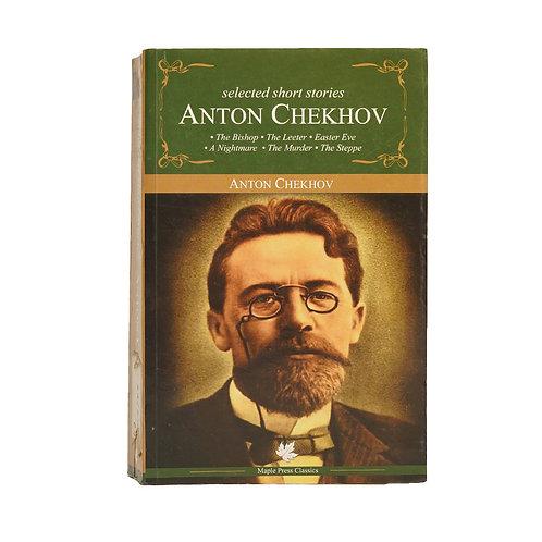 Antov Chekov - Short Stories