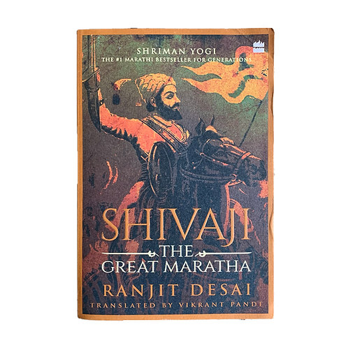 Shivaji - The Great Maratha