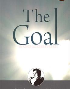 """Book Review - Goldratt's """"The Goal"""""""