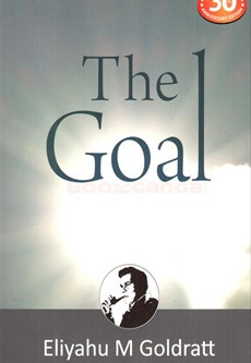 "Book Review - Goldratt's ""The Goal"""
