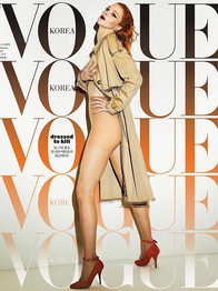 Mariacarla boscono X Vogue Korea