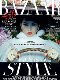 ♥️ Gemma Chan X Harpers SG