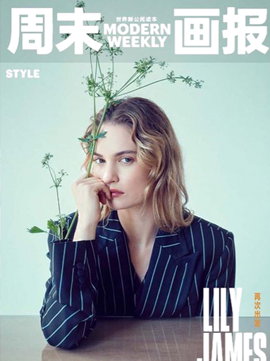 Lily James X Modern Weekly